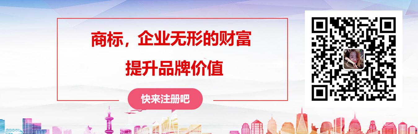 青岛商标注册帮助企业提升品牌价值